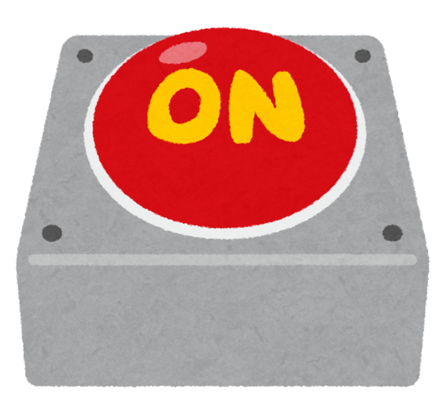 button_onoff2.png