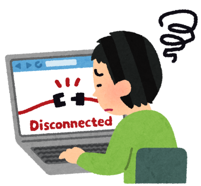 computer_internet_disconnected.png
