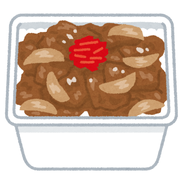 food_gyudon_takeout.png