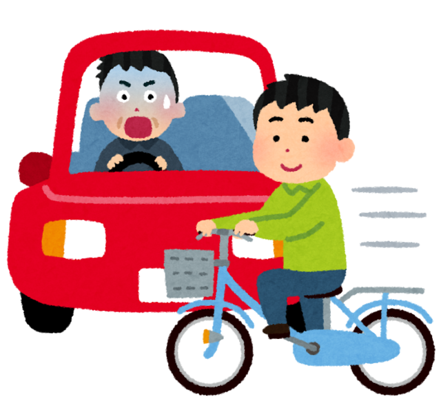 jiko_bicycle_car.png