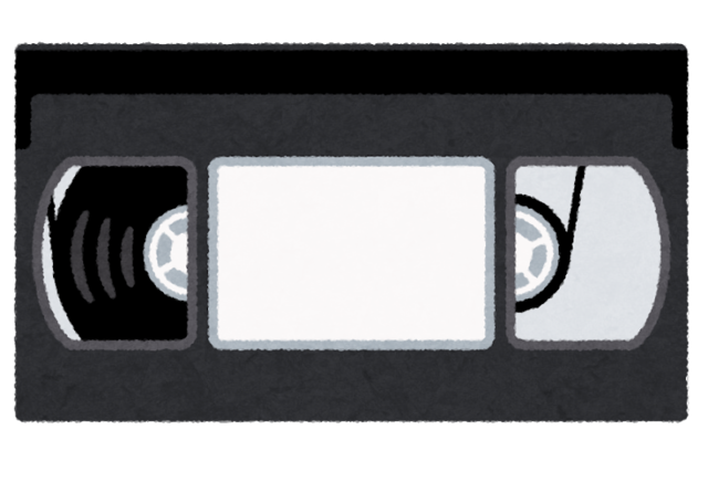 vodeotape_vhs.png