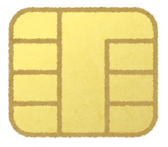 computer_ic_chip_creditcard.png