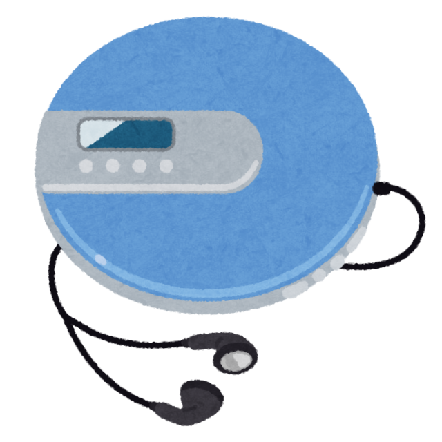 music_portable_cd_player.png