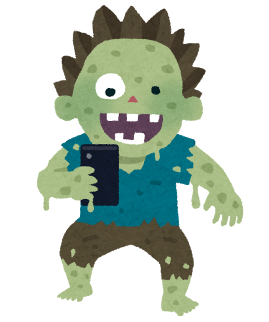 smartphone_zombie_man.png